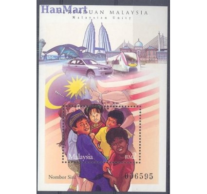Znaczek Malezja 2002 Mi bl 67 Czyste **