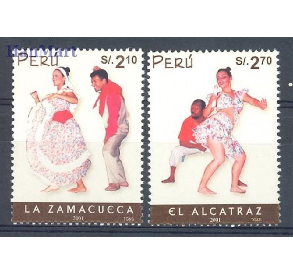 Peru 2002 Mi 1820-1821 Czyste **