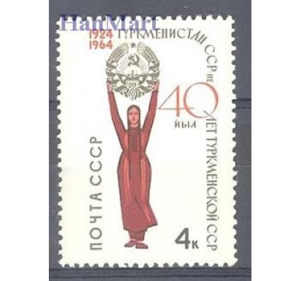 Znaczek ZSRR 1964 Mi 2976 Czyste **