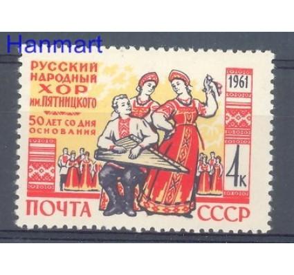 Znaczek ZSRR 1961 Mi 2466A Czyste **