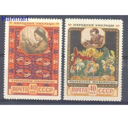 Znaczek ZSRR 1958 Mi 2050-2051A Czyste **