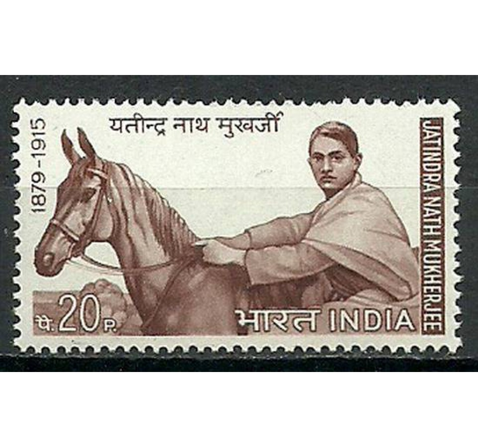 Indie 1970 Mi 504 Czyste **