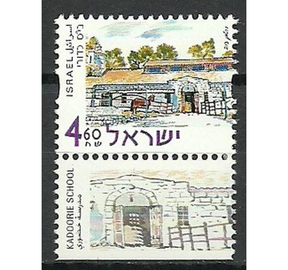 Izrael 2002 Mi 1693 Czyste **