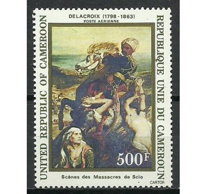 Znaczek Kamerun 1983 Mi 1023 Czyste **