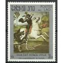 Laos 1983 Mi 634 Czyste **