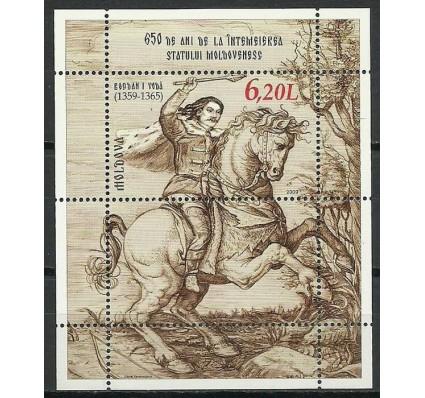 Znaczek Mołdawia 2009 Mi bl 45 Czyste **