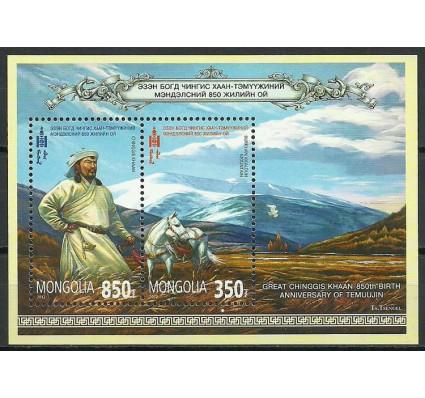 Znaczek Mongolia 2012 Mi bl 409 Czyste **