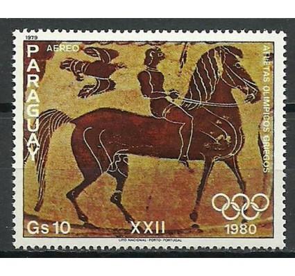 Znaczek Paragwaj 1979 Mi 3246 Czyste **