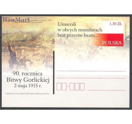 Znaczek Polska 2005 Fi Cp 1370 Całostka pocztowa