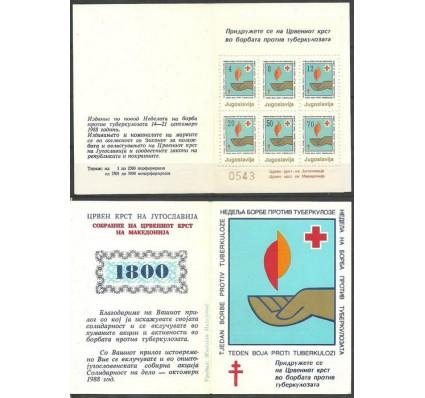Znaczek Jugosławia 1988 Mi kar zwa 159-164 Czyste **