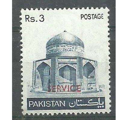 Znaczek Pakistan 1979 Mi die 124 Czyste **