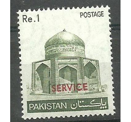 Znaczek Pakistan 1979 Mi die 120 Czyste **