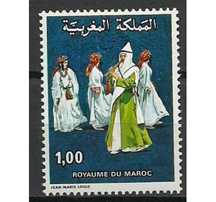 Znaczek Maroko 1978 Mi 889 Czyste **