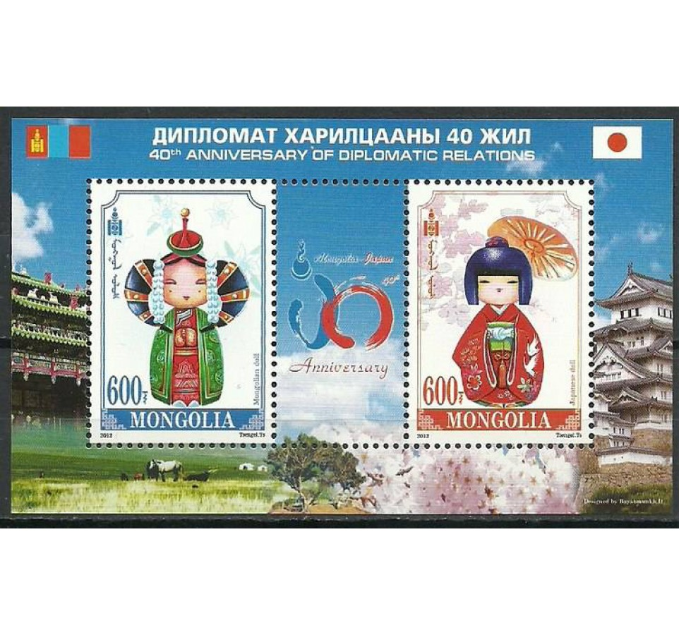 Mongolia 2012 Mi bl 405 Czyste **