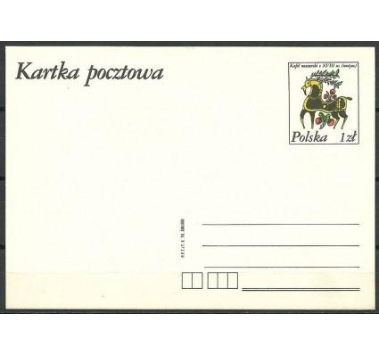 Znaczek Polska 1978 Fi Cp 712 Całostka pocztowa