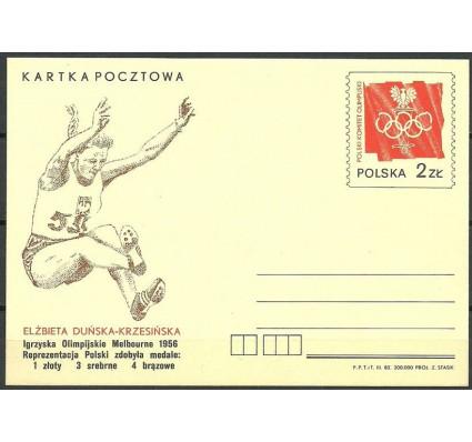 Znaczek Polska 1982 Fi Cp 807 Całostka pocztowa