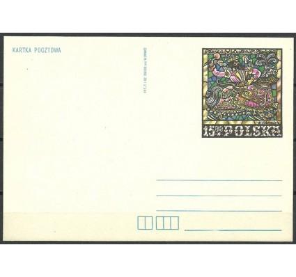 Znaczek Polska 1982 Fi Cp 809 Całostka pocztowa