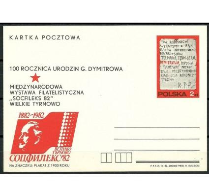 Znaczek Polska 1982 Fi Cp 813 Całostka pocztowa
