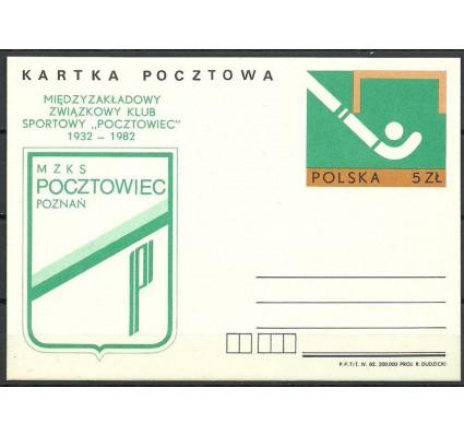 Znaczek Polska 1982 Fi Cp 816 Całostka pocztowa
