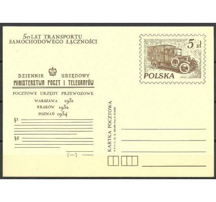 Znaczek Polska 1982 Fi Cp 819 Całostka pocztowa