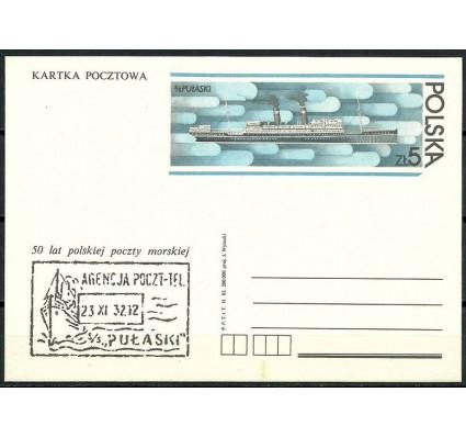 Znaczek Polska 1983 Fi Cp 822 Całostka pocztowa