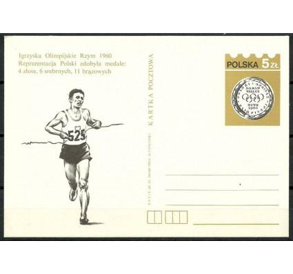 Znaczek Polska 1983 Fi Cp 823 Całostka pocztowa