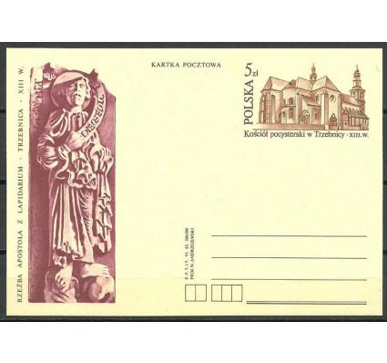 Znaczek Polska 1983 Fi Cp 839 Całostka pocztowa