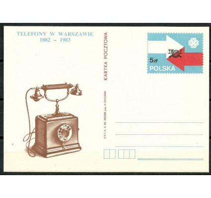 Znaczek Polska 1983 Fi Cp 847a Całostka pocztowa