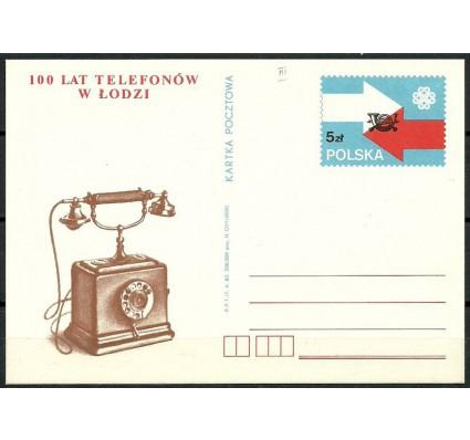 Znaczek Polska 1983 Fi Cp 847b Całostka pocztowa