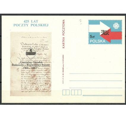 Znaczek Polska 1983 Fi Cp 847d Całostka pocztowa