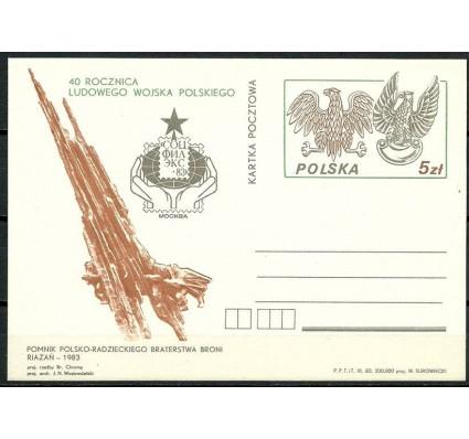 Znaczek Polska 1983 Fi Cp 848b Całostka pocztowa