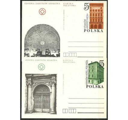 Znaczek Polska 1983 Fi Cp 853-854 Całostka pocztowa
