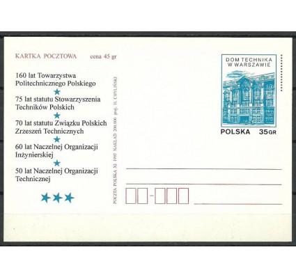 Znaczek Polska 1995 Fi Cp 1106 Całostka pocztowa