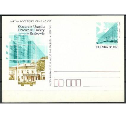 Znaczek Polska 1995 Fi Cp 1108 Całostka pocztowa