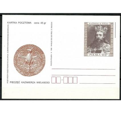 Znaczek Polska 1996 Fi Cp 1110 Całostka pocztowa