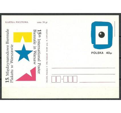 Znaczek Polska 1996 Fi Cp 1121 Całostka pocztowa