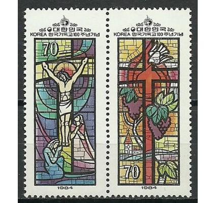 Znaczek Korea Południowa 1984 Mi 1379-1380 Czyste **