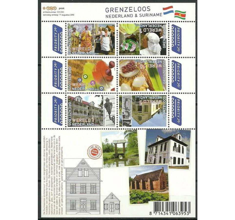 Holandia 2010 Mi bl 130 Czyste **