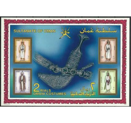 Znaczek Oman 1989 Mi bl 6 Czyste **