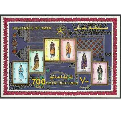 Znaczek Oman 1989 Mi bl 5 Czyste **