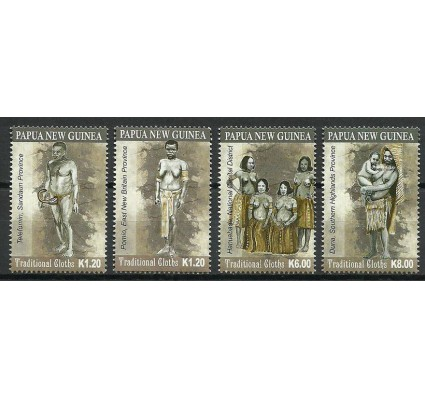 Znaczek Papua Nowa Gwinea 2012 Mi 1837-1840 Czyste **