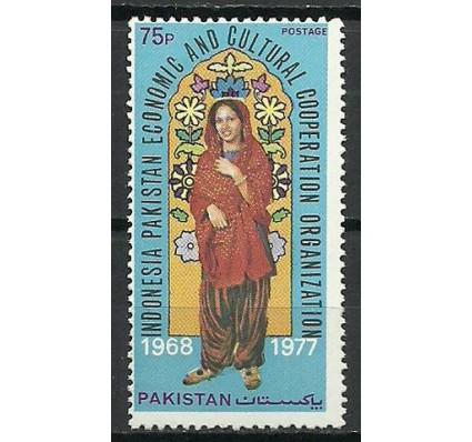 Znaczek Pakistan 1978 Mi 448 Czyste **