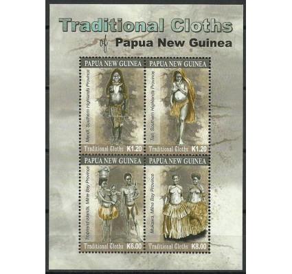 Znaczek Papua Nowa Gwinea 2012 Mi ark 1841-1844 Czyste **