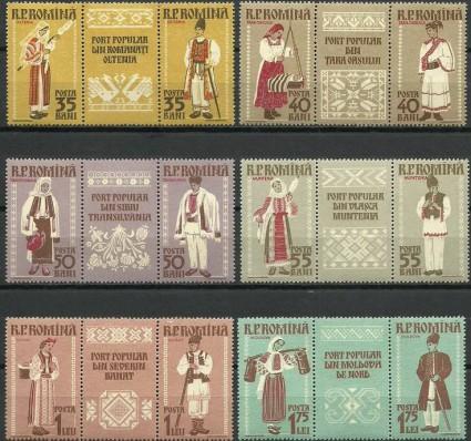 Znaczek Rumunia 1958 Mi 1738-1749 Czyste **