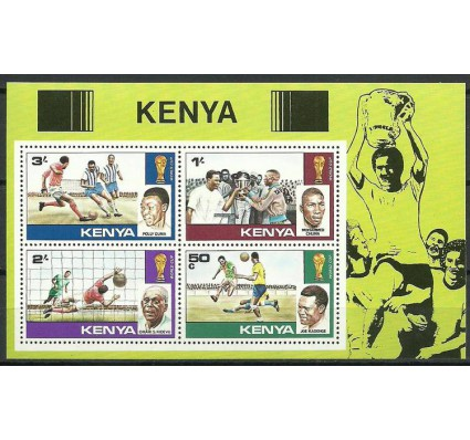 Znaczek Kenia 1978 Mi bl 12 Czyste **