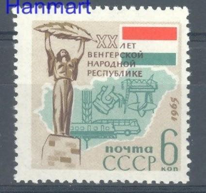 Znaczek ZSRR 1965 Mi 3036 Czyste **