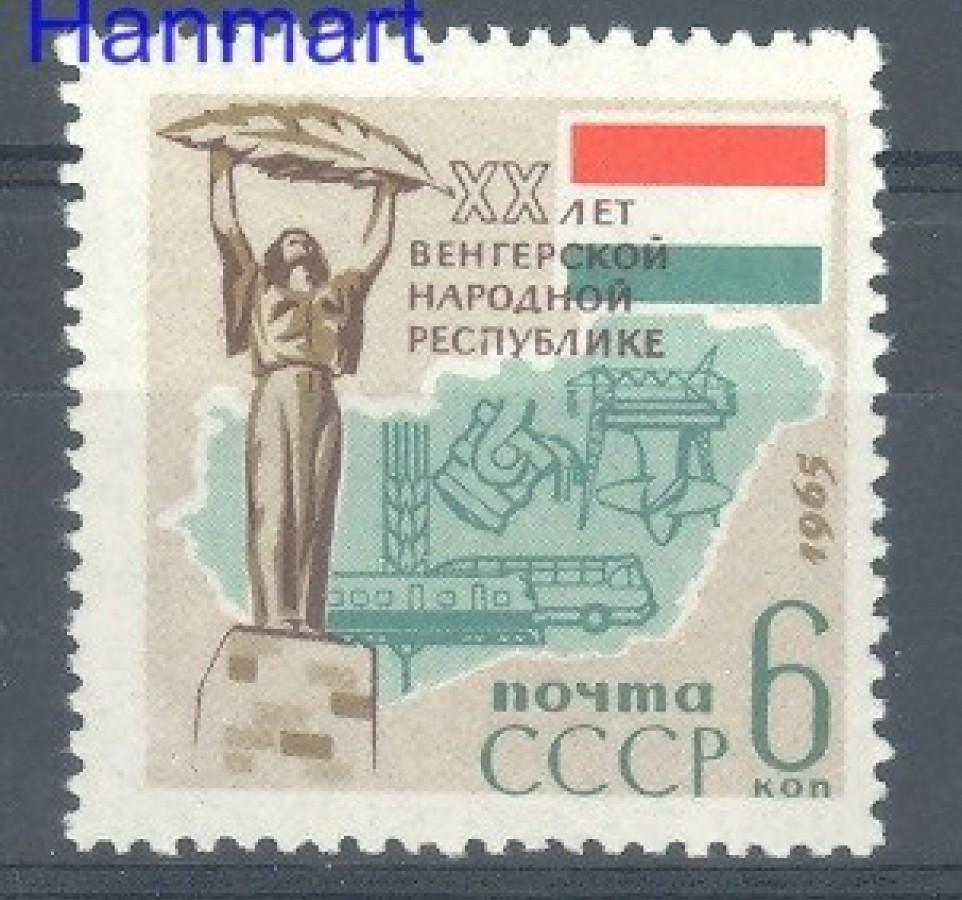 ZSRR 1965 Mi 3036 Czyste **