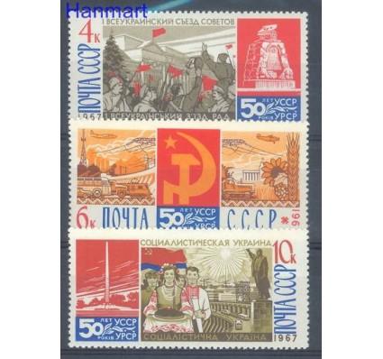 Znaczek ZSRR 1967 Mi 3431-3433 Czyste **