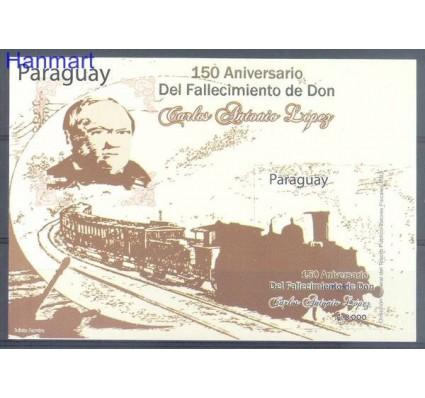 Znaczek Paragwaj 2012 Mi bl 492 Czyste **
