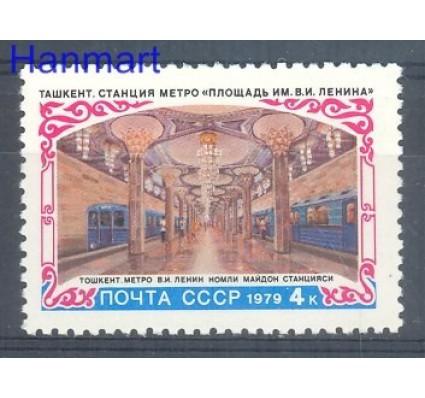 Znaczek ZSRR 1979 Mi 4855 Czyste **